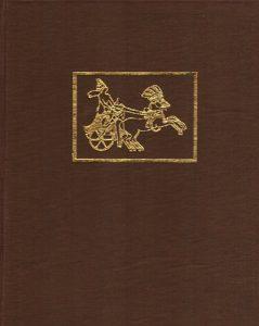 Book Cover: ΒΙΒΛΟΣ ΩΣ ΙΣΤΟΡΙΑ ΛΑΩΝ ΚΑΙ ΠΟΛΙΤΙΣΜΩΝ