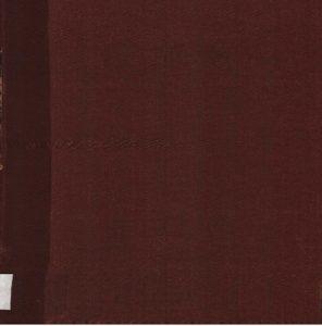 Book Cover: ΠΕΛΟΠΟΝΝΗΣΙΑΚΑ ΤΟΜΟΣ 1
