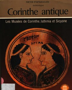 Book Cover: CORINTHE ANTIQUE